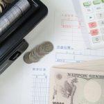 売掛金と未収金との違い|回収しなければ時効が成立するって本当?