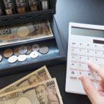 資金調達の方法は銀行融資だけではない!種類ごとのメリット・デメリットとは?