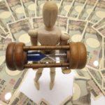ファクタリングで資金調達する場合に必要な書類とは?売掛金が現金化されるまでの仕組みを解説!