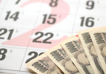 売掛金の回収が遅れた場合、遅延損害金(利息)は取れるのか?