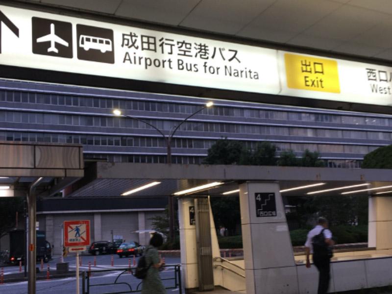 JR線・京王線・小田急線・東京メトロ丸の内線をご利用の場合
